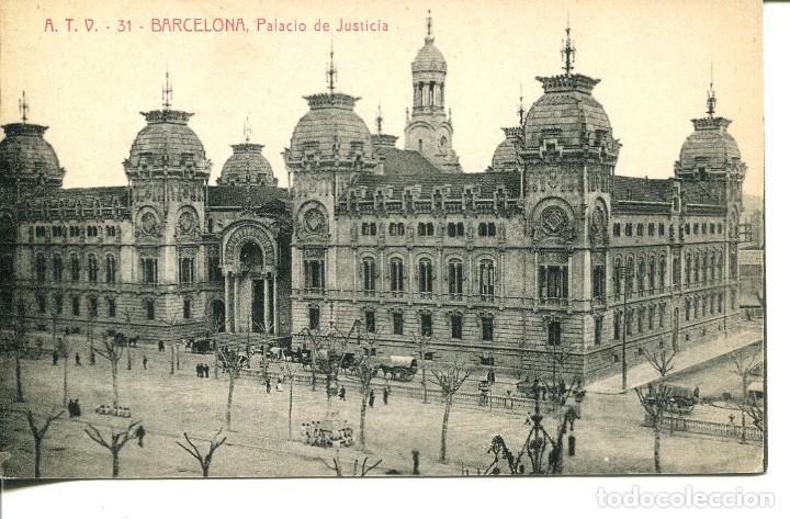 Palacio de la Justicia. Todocoleccion.net
